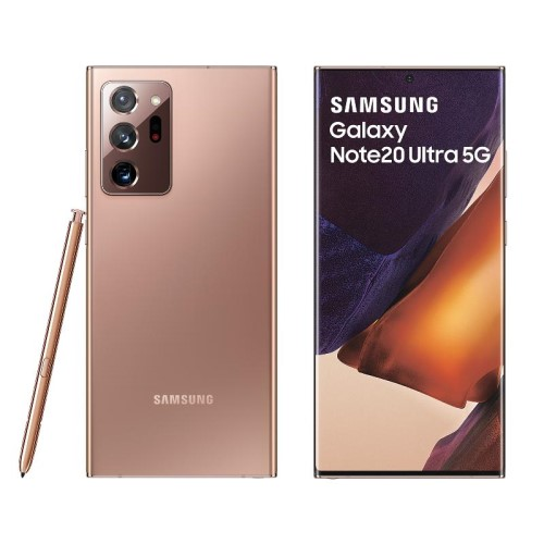 Galaxy Note20 Ultra 5G 12G/256G 星霧金